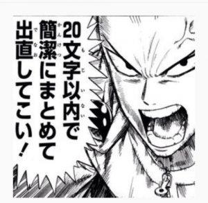 【漫画】ワンパンマンから